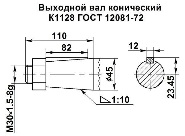 Конический выходной вал мотор редуктора 4МЦ2С-100