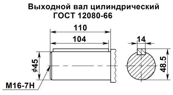 Цилиндрический выходной вал мотор редуктора 4МЦ2С-100