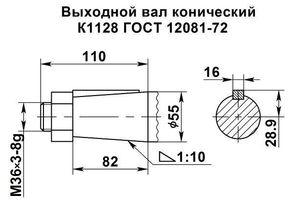 Конический выходной вал мотор редуктора 4МЦ2С-125