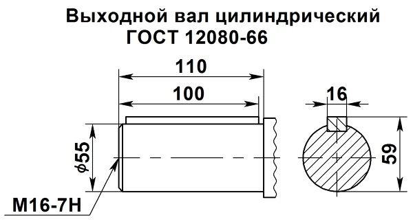 Цилиндрический выходной вал мотор редуктора 4МЦ2С-125