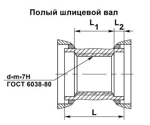 Полый вал мотор-редуктора МЧ-100