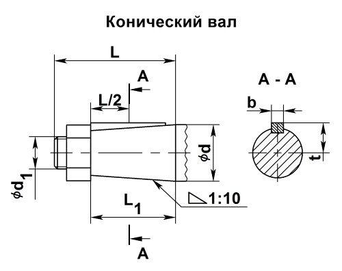 Конический вал мотор-редуктора МЧ-125
