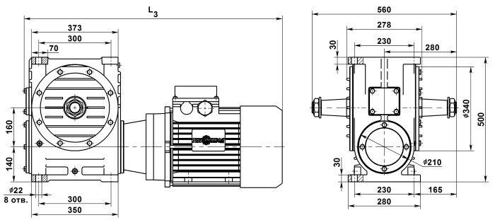 Габаритные и присоединительные размеры мотор-редуктора МЧ-160