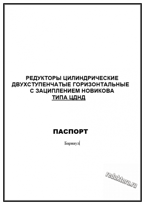 ЦТНД 315