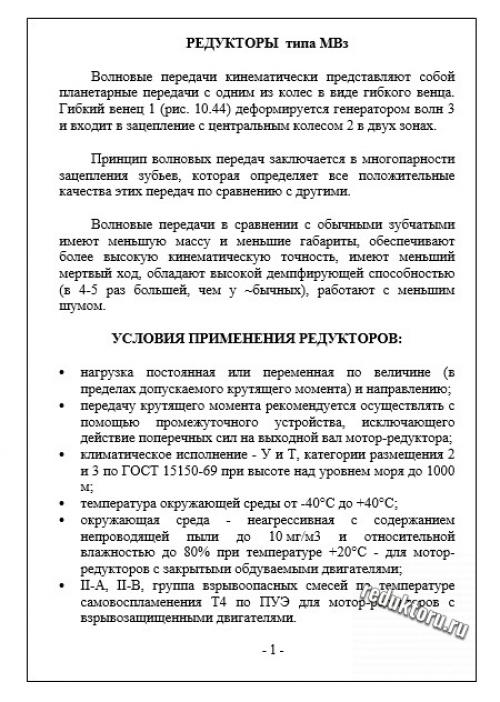 ЗМВз-125