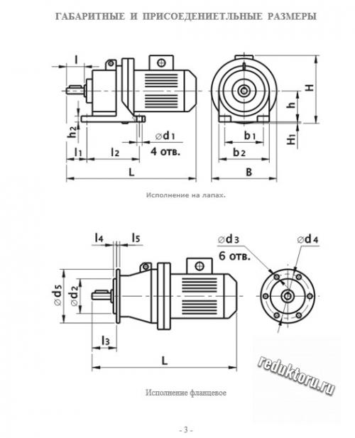 3МП-40