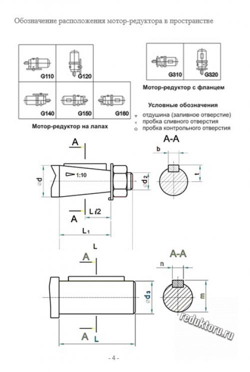 4МЦ2С-125
