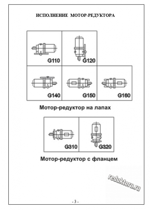 ЗМВз-80