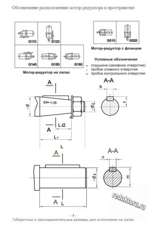 1МЦ2С-100