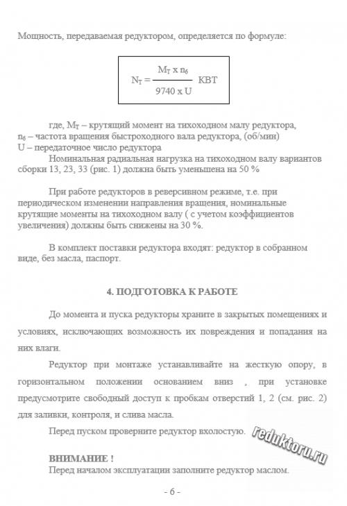 1Ц2У-125